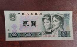 1980年2元纸币价格及投资分析
