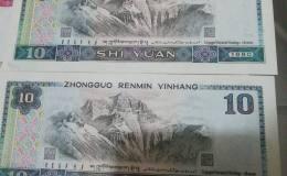 1980年10元纸币最新价格及收藏分析