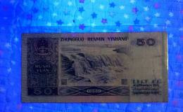 1980年50元纸币价格及收藏价值