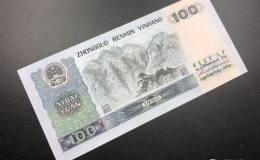 1980年100元人民币最新价格及收藏优势