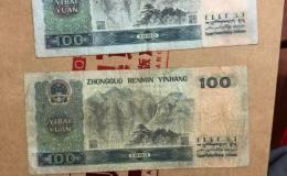 1980年100元紙幣值多少錢及投資分析