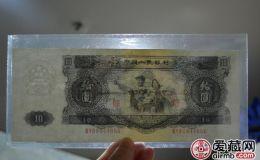 1953年大黑十元人民币价格