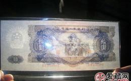 1953年大黑十元纸币价格
