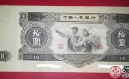 大黑十元人民币价格