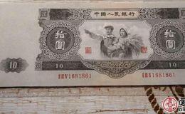 大黑拾元人民币价格
