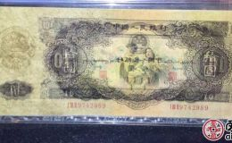第二套人民币10元人民币价格
