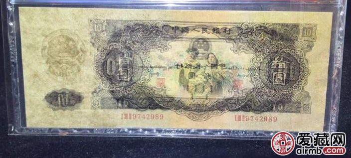 第二套人民幣大黑十元價格