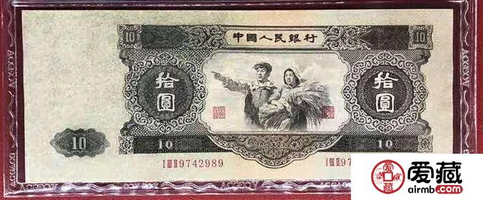 第二套人民币大黑十元人民币价格