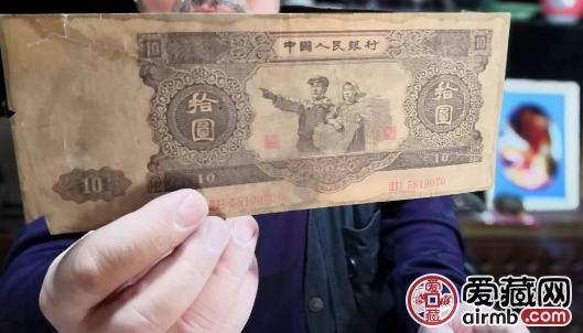第二套人民幣大黑十元紙幣價格