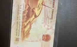 2000年龙钞最新价格及激情电影意义