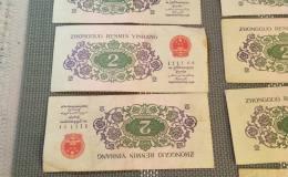 1962年2角人民币价格及投资分析