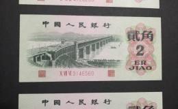长江大桥2角最新价格