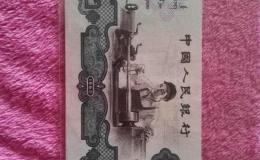 1960年2元人民币价格及投资分析