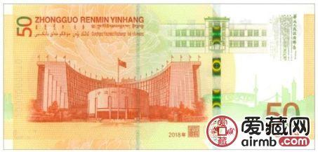 激情电影币发行70周年纪念钞最新价格表,让藏友们心花怒放!