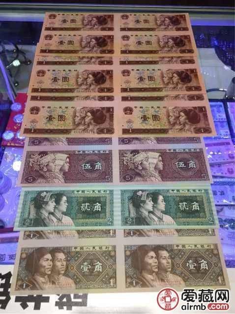 第四套人民币四连体大全套价格值激情乱伦及投资浅析
