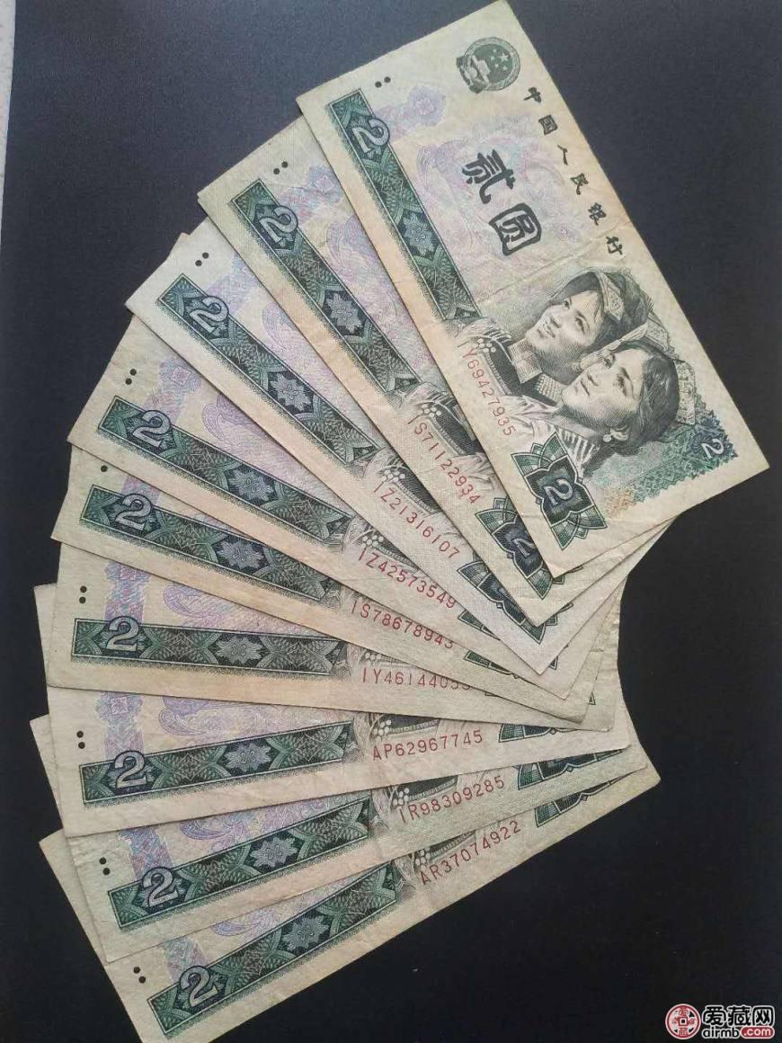 80版2元纸币最新价格已出!是否和你所预测的一样?