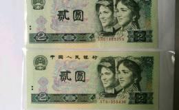1980版2元纸币最新价格走势是怎样的?发展前景是否明朗?