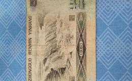 第四版币80年50元价格上涨千元,真的是可遇不可求!