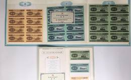125分八连体最新价格及增值空间,最小面值的连体钞