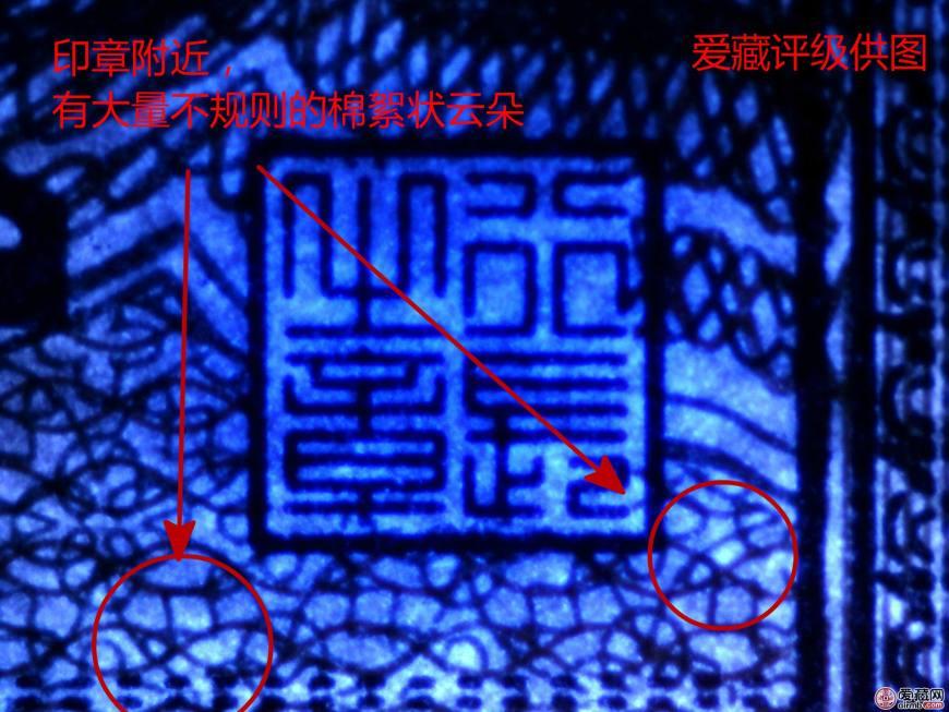 8001霸王云被炒至2000倍,造假疑云現場揭秘