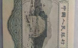 53年三元人民币价格及收藏价值