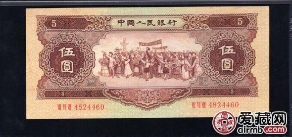 53年5元人民币价格及激情电影行情