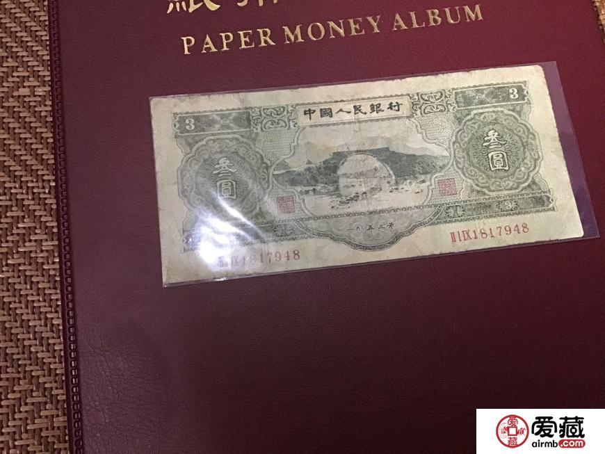 1953年绿3元收藏价值高!值得大家收藏