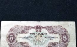 53年红5元人民币升值空间有多大?发展前景好吗?
