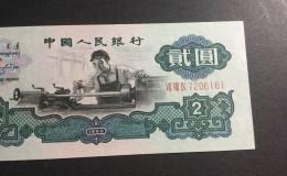 1960年2元人民幣值多少錢,1960年2元紙幣價格
