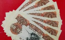 1960年5元价值多少钱,1960年5元价格