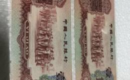 1960年棗紅1角人民幣值多少錢,1960年棗紅1角人民幣價格表