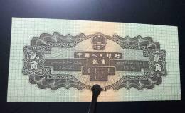1953年2角人民币值多少钱,1953年2角人民币最新价格表