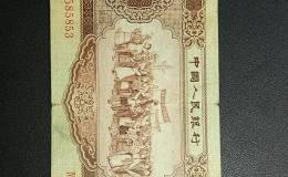 1953年5元人民幣值多少錢,1953年5元人民幣最新價格表