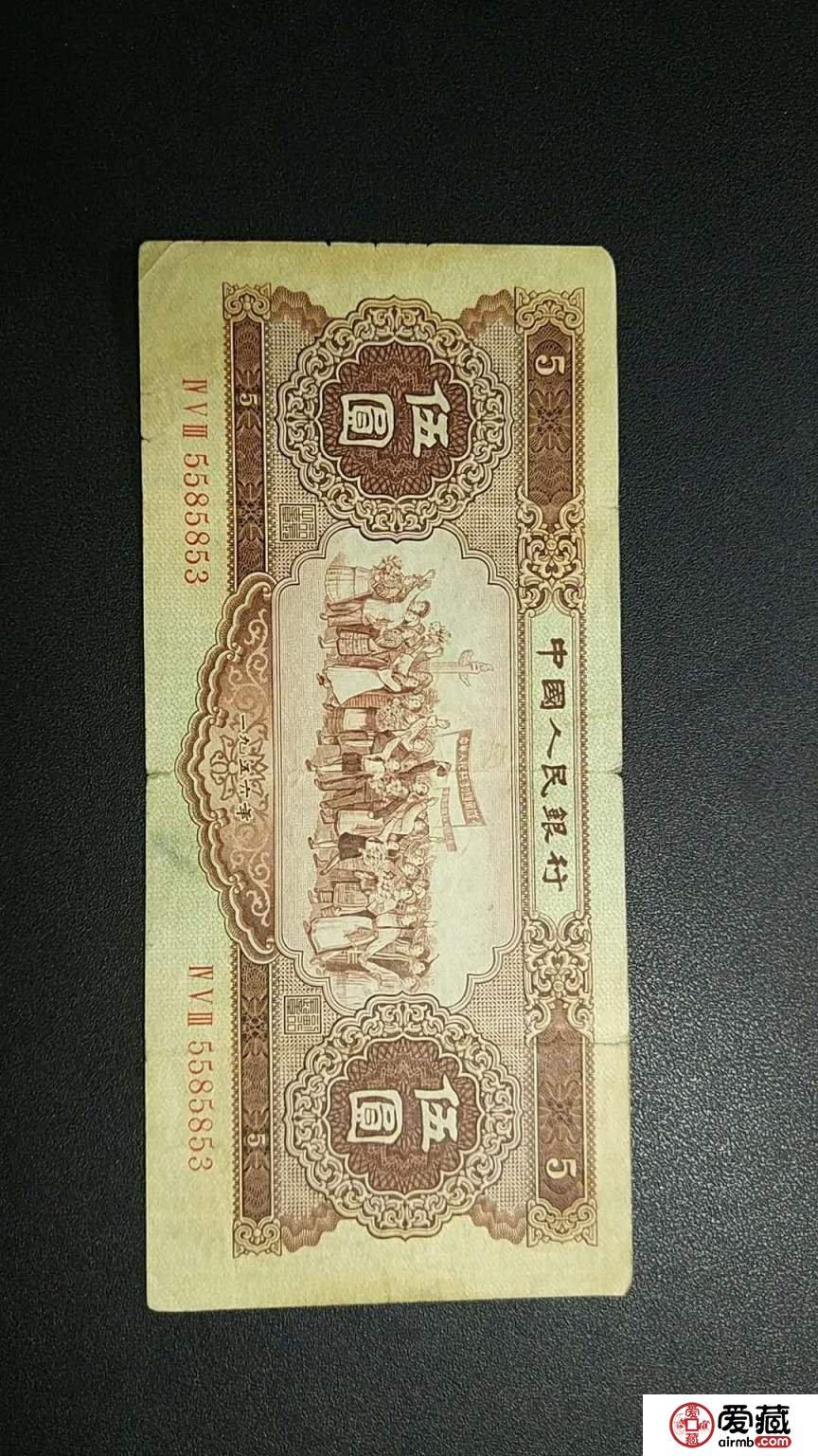 1953年5元人民币值多少钱,1953年5元人民币最新价格表