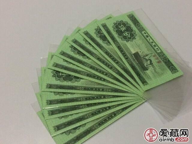 1953年五分人民币值激情乱伦,1953年5分人民币最新价格表