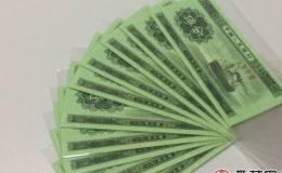 1953年五分人民币值多少钱,1953年5分人民币最新价格表