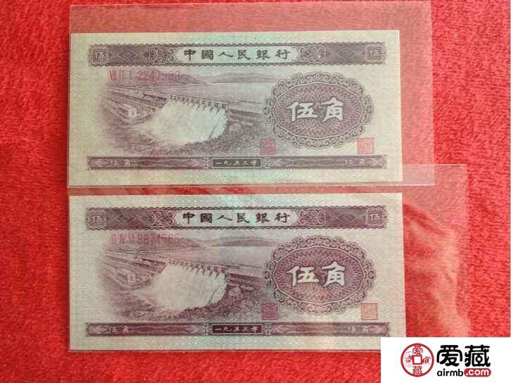 1953年五角人民币值多少钱,1953年五角人民币价格表