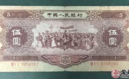 1956年5元紙幣值多少錢,1956年5元紙幣最新價格表