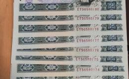 1980年2元人民币值多少钱 ,1980年2元人民币价格表