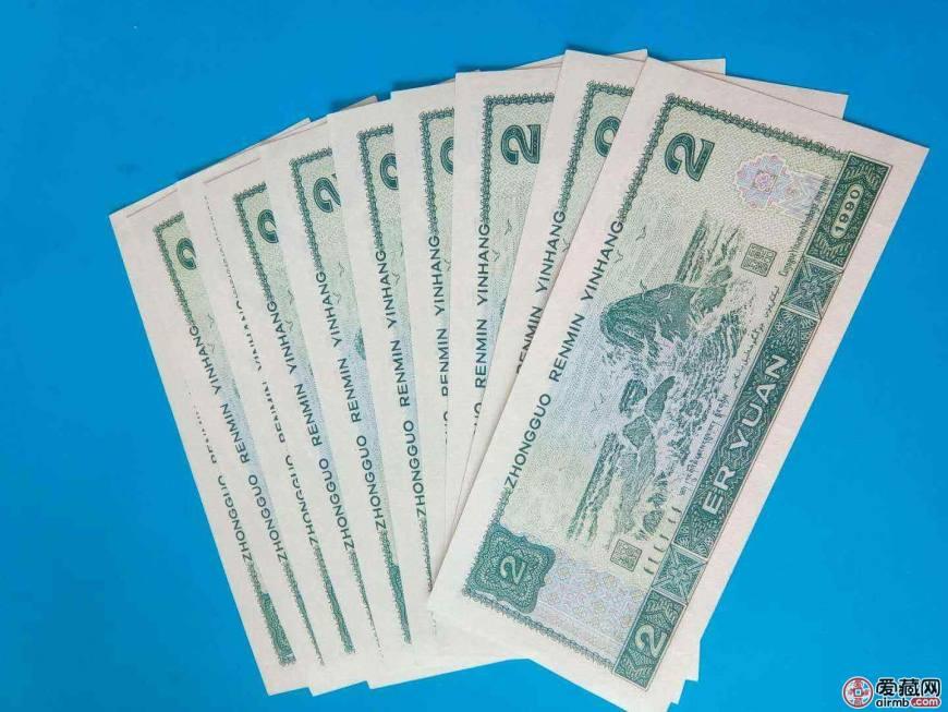 1990年2元人民币值多少钱   1990年2元人民币价格表