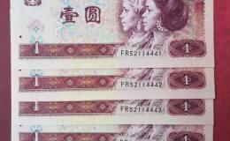 1980年1元人民幣值多少錢?1980年1元人民幣最新價格表