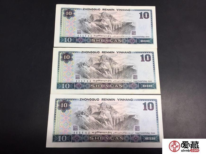 1980年10元值多少钱