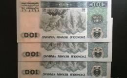 1990年100元值激情乱伦,1990年100元最新价格表