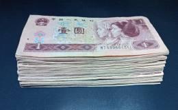 1996年1元人民幣值多少錢 1996年1元人民幣最新價格表