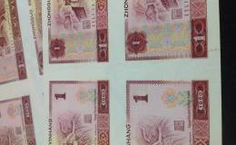 第四套4连体人民币价格走势及激情小说前景