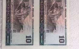 第四套快播电影币4连体钞价格表