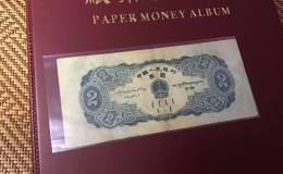 1953年2元人民币价格表