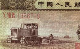 1953年一角纸币值多少钱  1953年黄一角人民币价格表