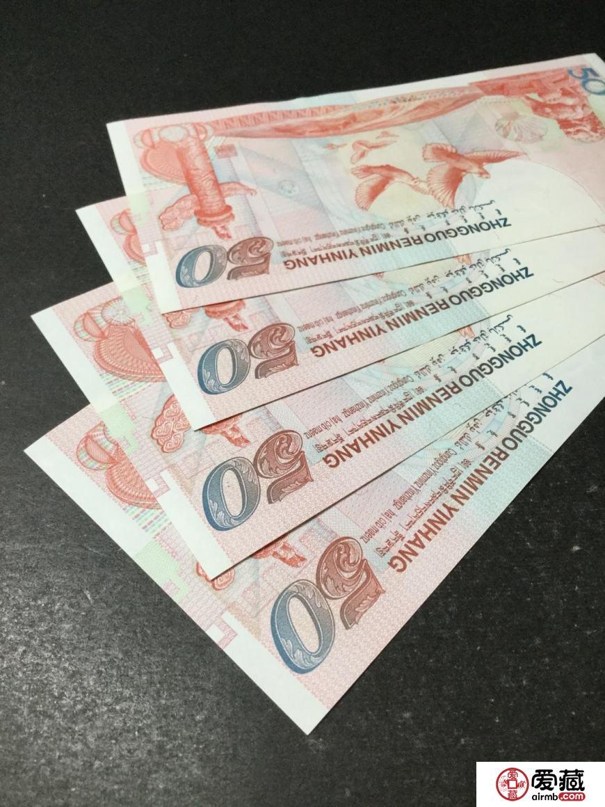 50周年纪念钞价格及收藏意义