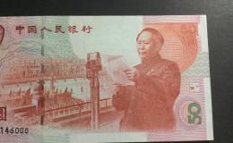 建国50周年纪念钞价格及投资收藏分析